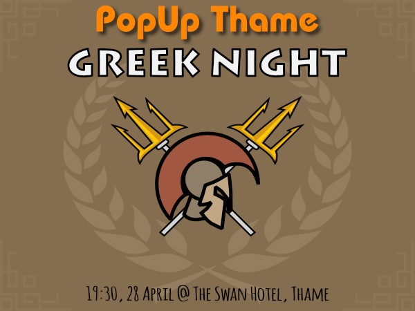Previous Events - Greek Night